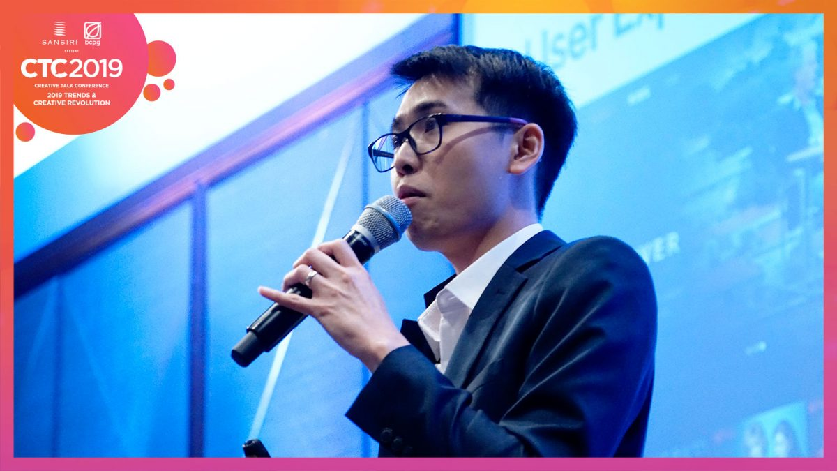 CTC2019: Data The Power to Transform Business Strategy
