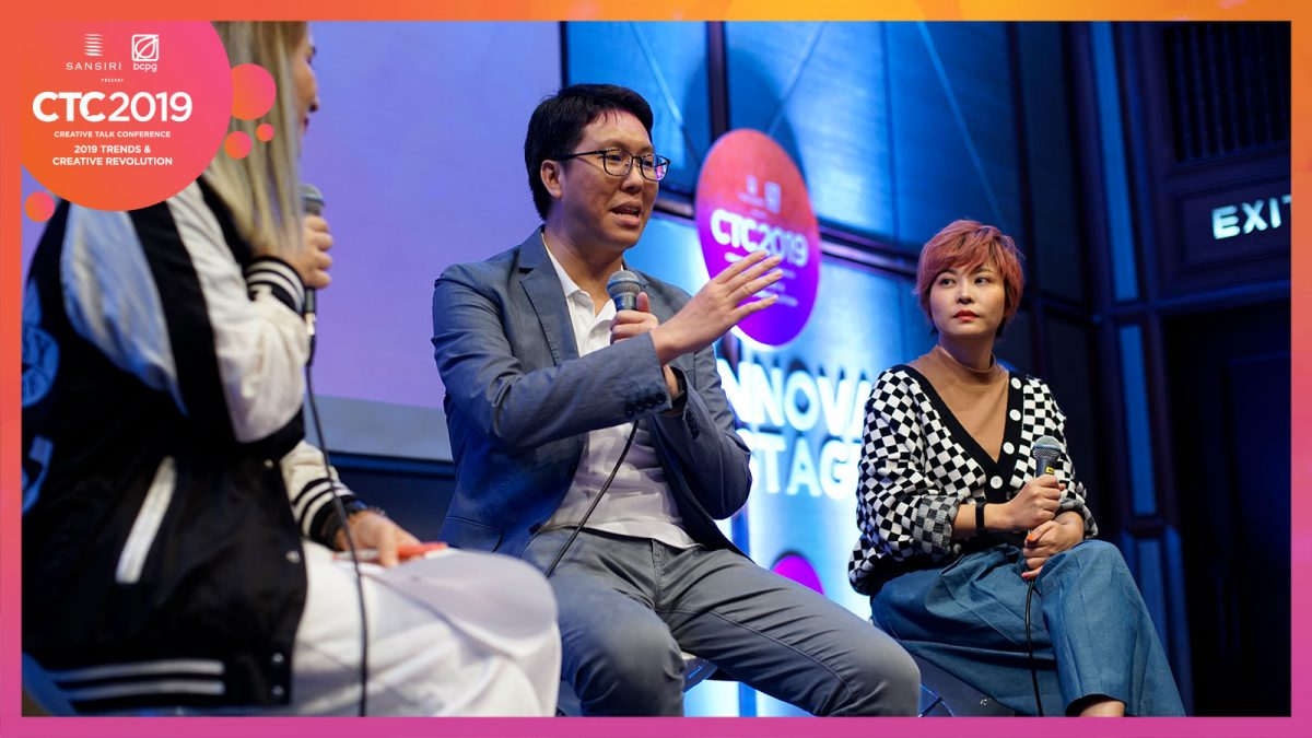 CTC2019: How Brand Should Work with Community and Let Community Work for Brand by Jeban and Pantip