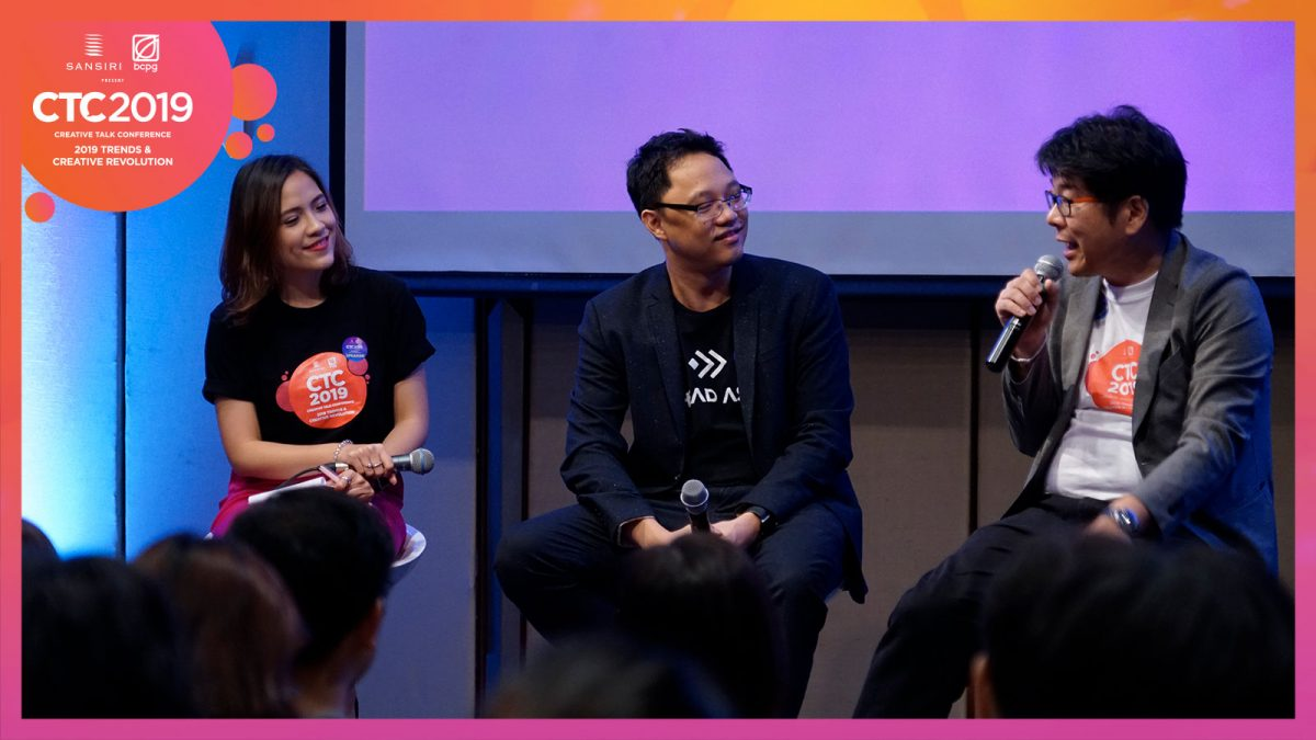 CTC2019: Next Generation Entrepreneur: How to Be The Disruptor Instead of Being Disrupted