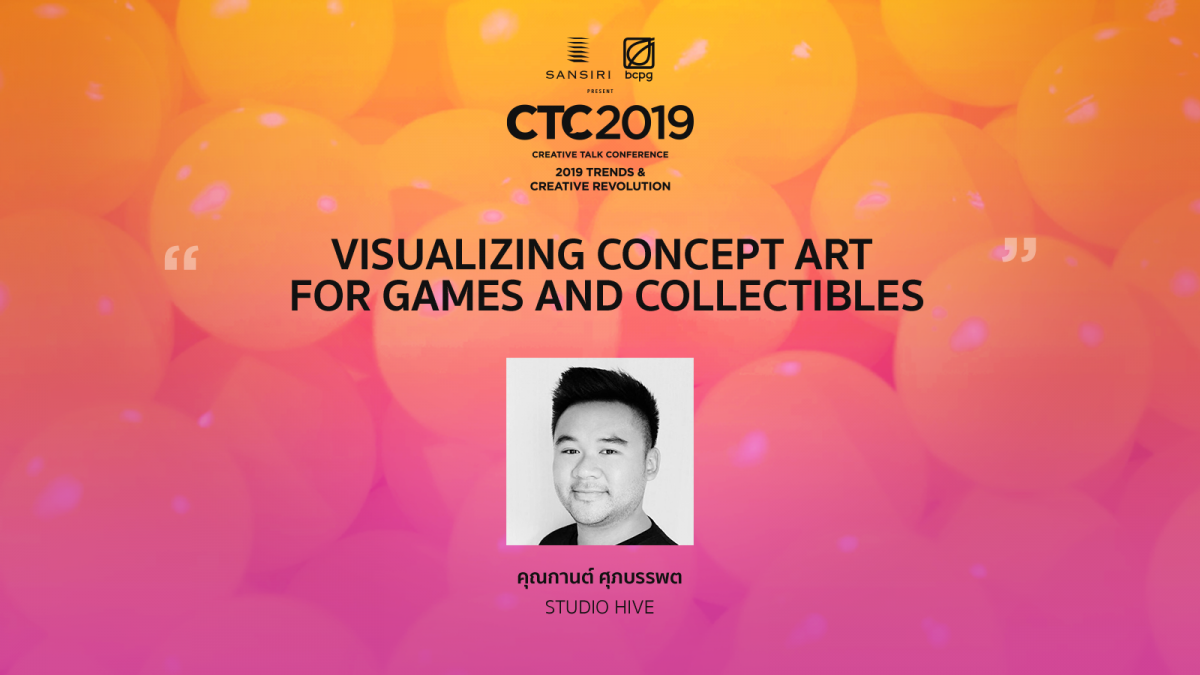 CTC2019: Visualizing Concept Art for Games and Collectibles