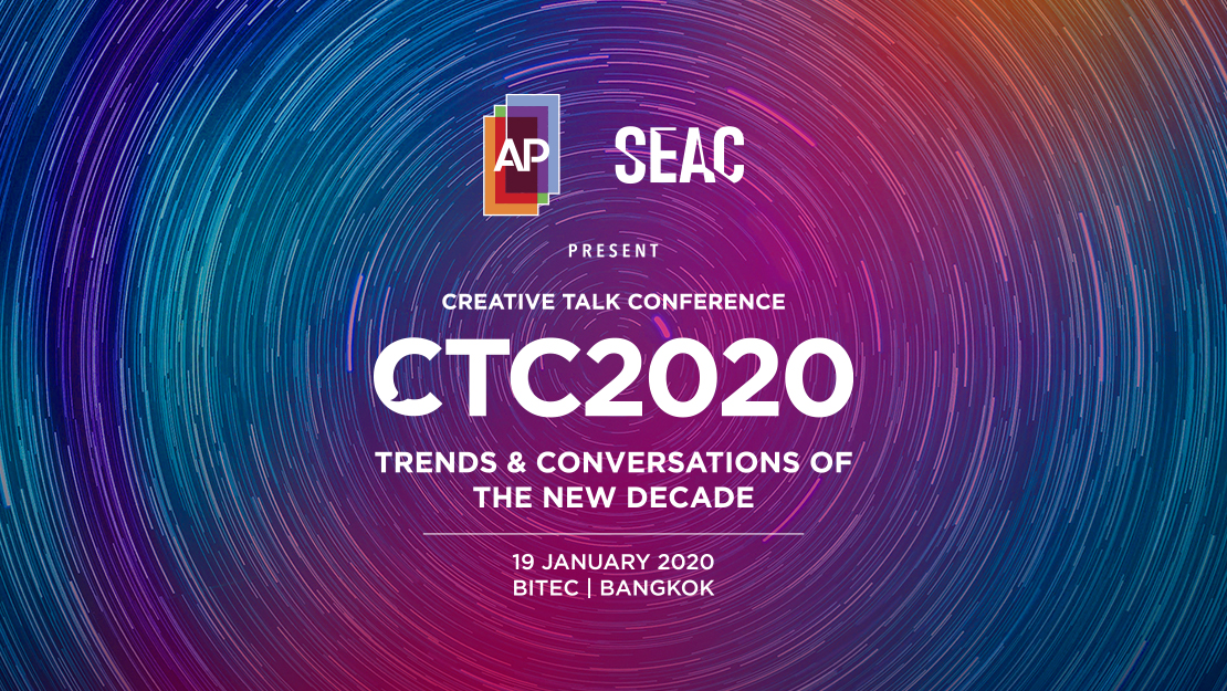 AP Thailand and SEAC Present Creative Talk Conference 2020
