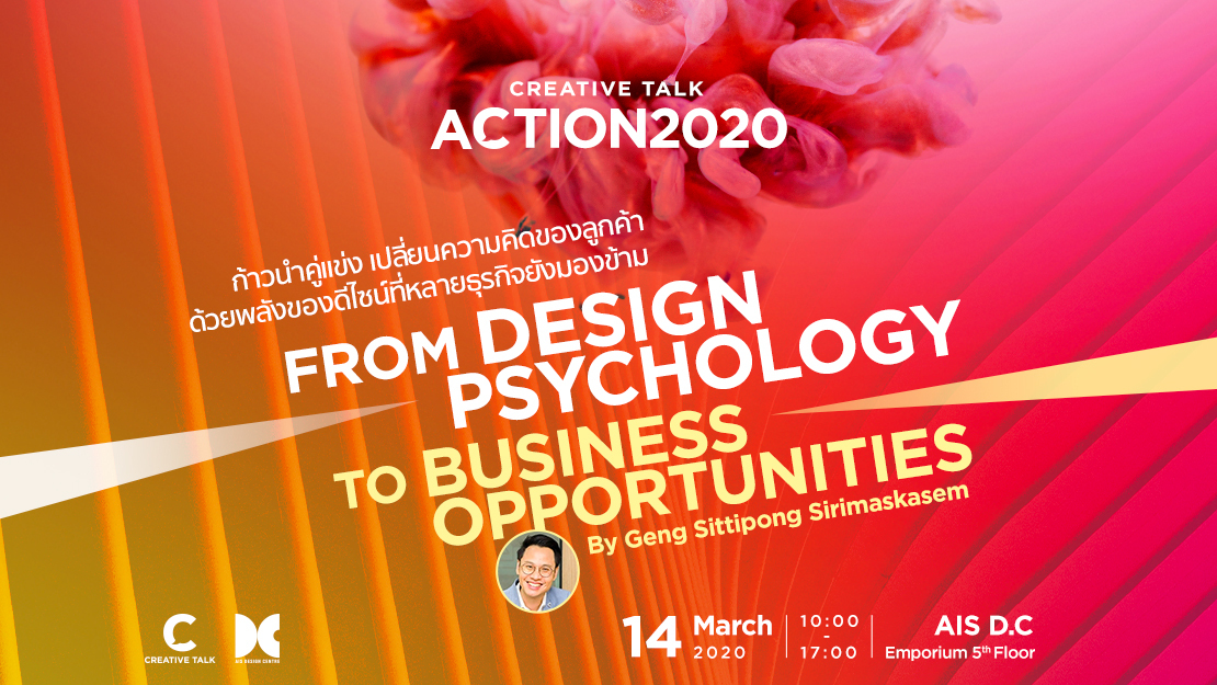 Creative Talk Action: From Design Psychology to Business Opportunities