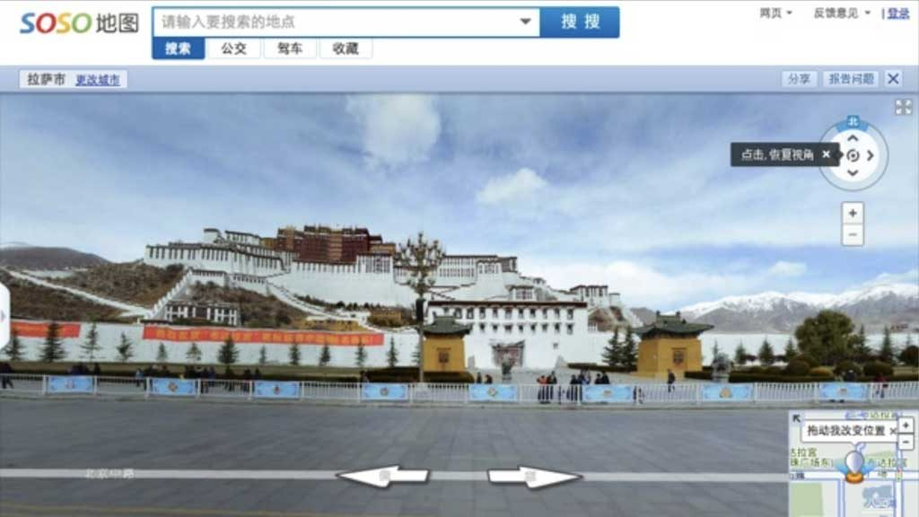 tencent soso maps
