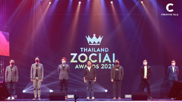 THAILAND ZOCIAL AWARDS 2021